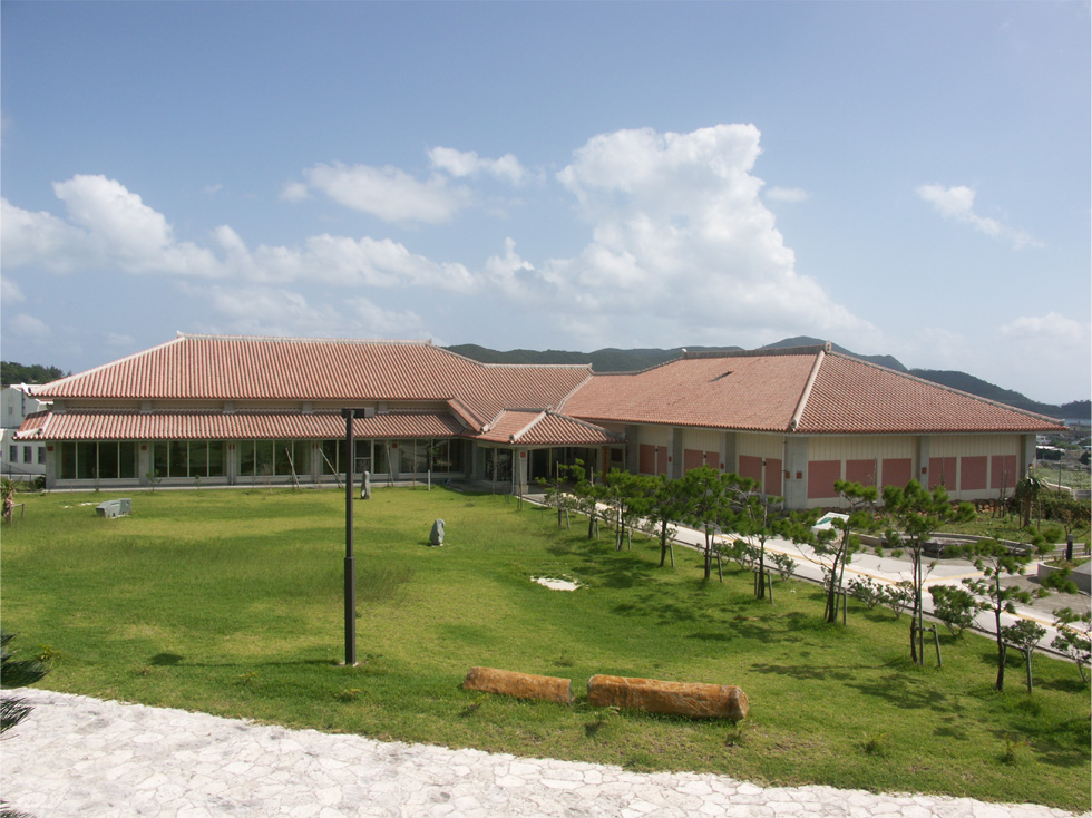 久米島自然文化センター